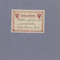 1667-Sabiles-pamatskola-01-0001