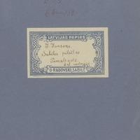 1667-Sabiles-pamatskola-01-0007