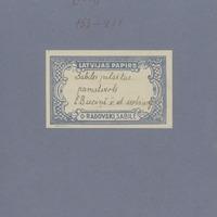 1667-Sabiles-pamatskola-01-0020
