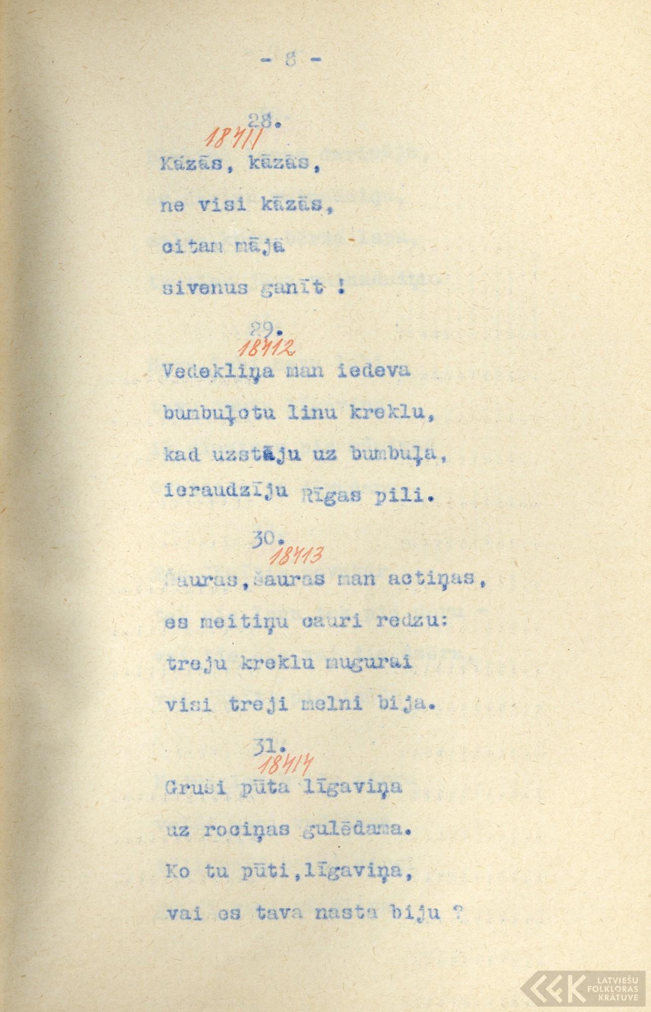 0527-Peteris-Smits-045-0244