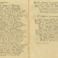 1671-Merija-Grinberga-01-0013