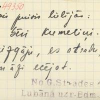 0527-Peteris-Smits-113-0105
