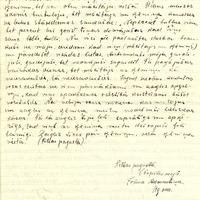 0530-Rezeknes-skolotaju-instituts-01-0017