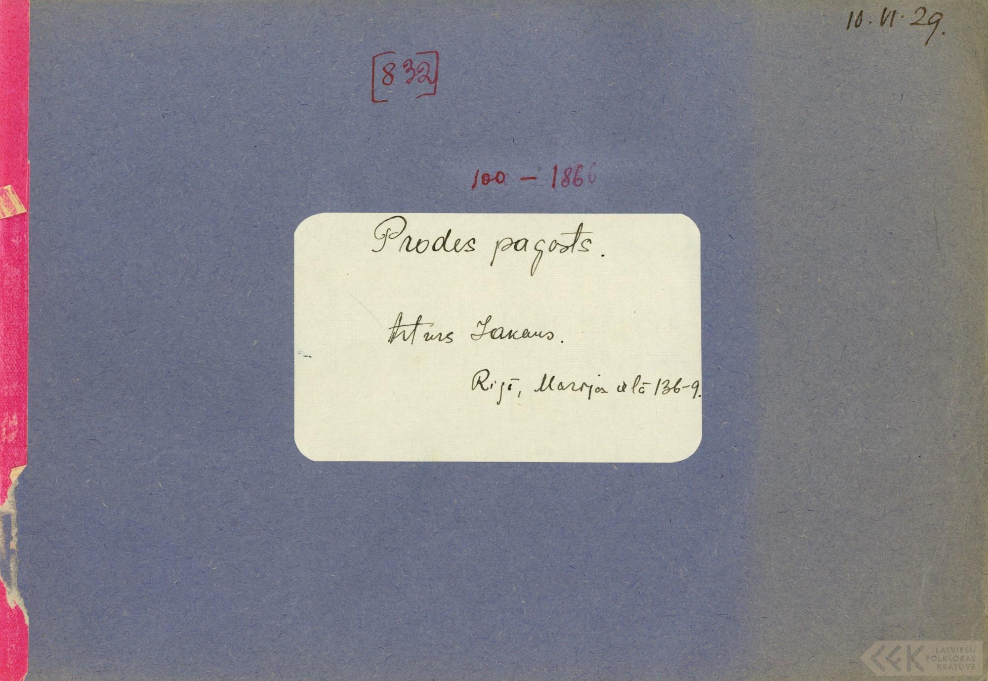 0832-Arturs-Jakans-01-0020