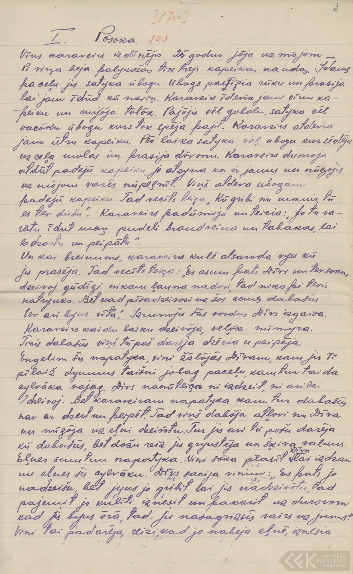 1700-Latvijas-rakstu-un-makslas-kamera-01-0151