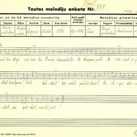 1700-Latvijas-rakstu-un-makslas-kamera-12-0163