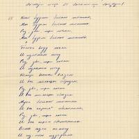 1920-Jazeps-Rudzitis-01-0006