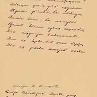1920-Jazeps-Rudzitis-01-0018