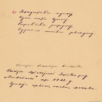 1920-Jazeps-Rudzitis-01-0019
