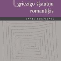 960569-01v-Griezigo-skautnu-romantikis