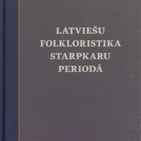 Folkloristikas bibliotēka (FB)