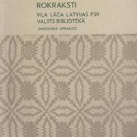Pētījumi latviešu folkloristikā (PLF)