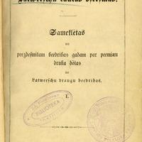 1001283-0v01-Latweeschu-tautas-dseesmas