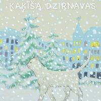 1061991-01v-Kakisa-dzirnavas