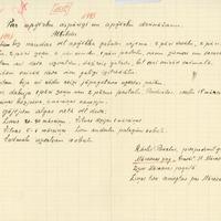 1552-Mazpulku-materiali-01-0126
