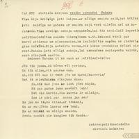 #LFK-1878-14