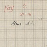 0450-Alma-Medne-01-0097