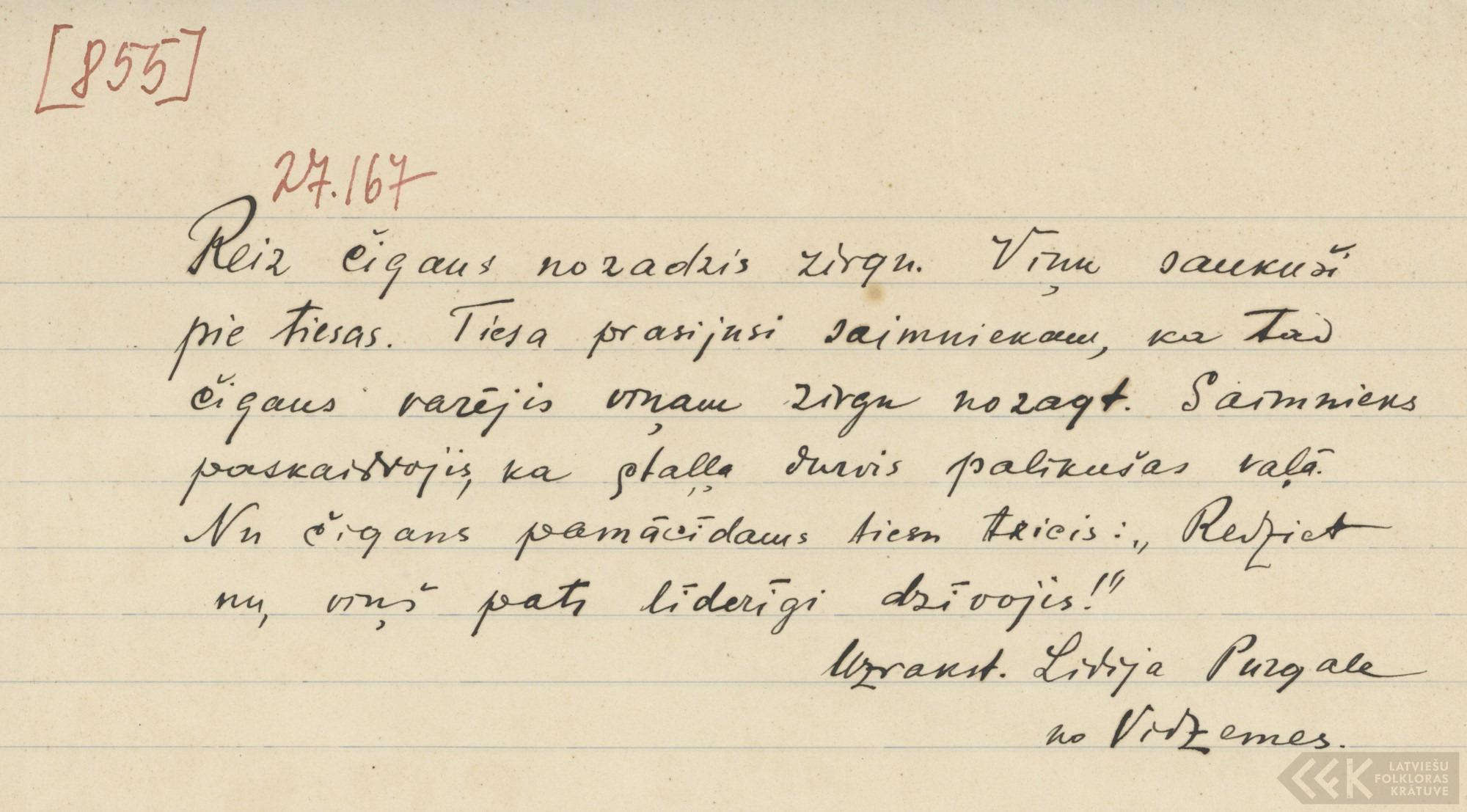 0855-Peteris-Birkerts-20-0004