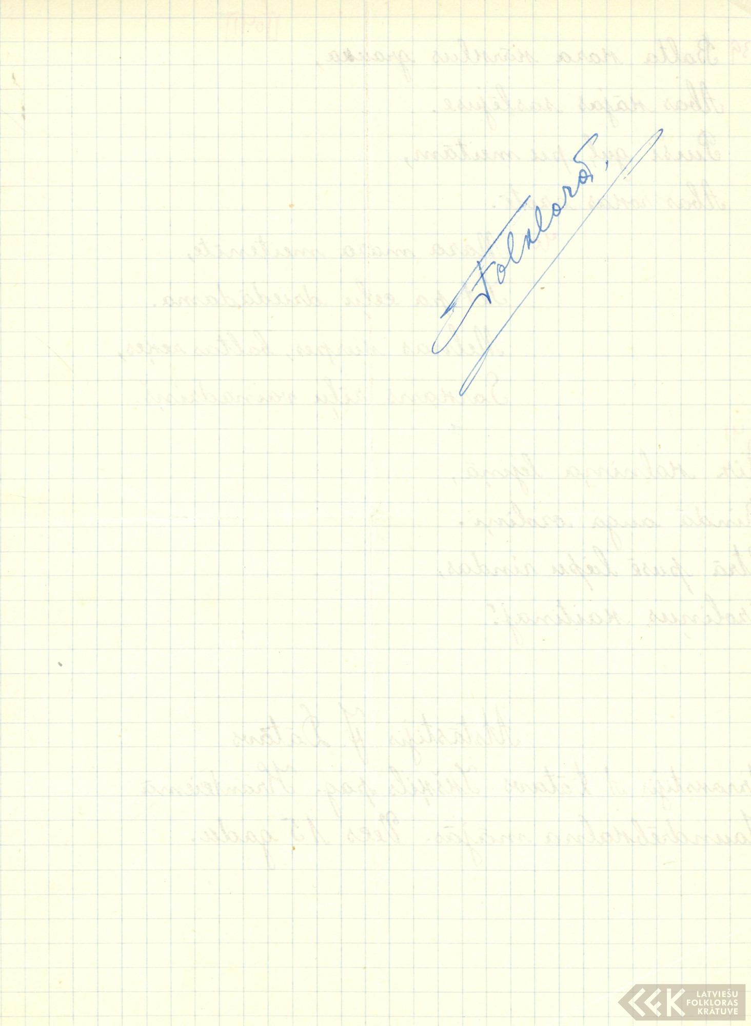 1041-Ogres-pilsetas-pamatskola-0012