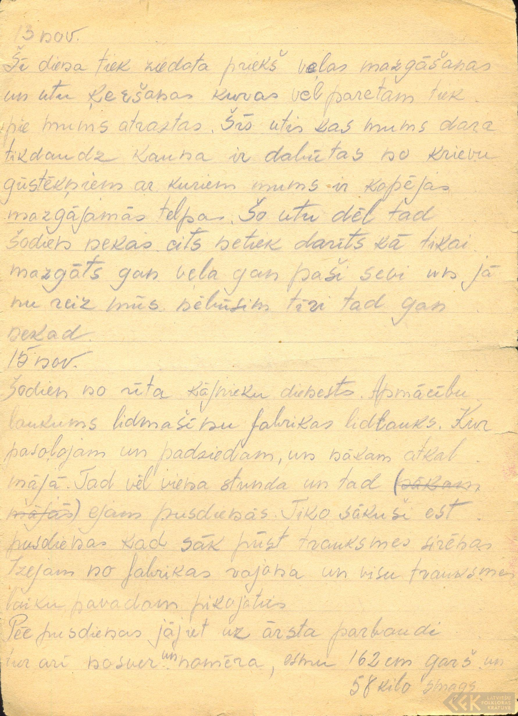 AK0005-Edgara-Reinsona-dienasgramata-0003