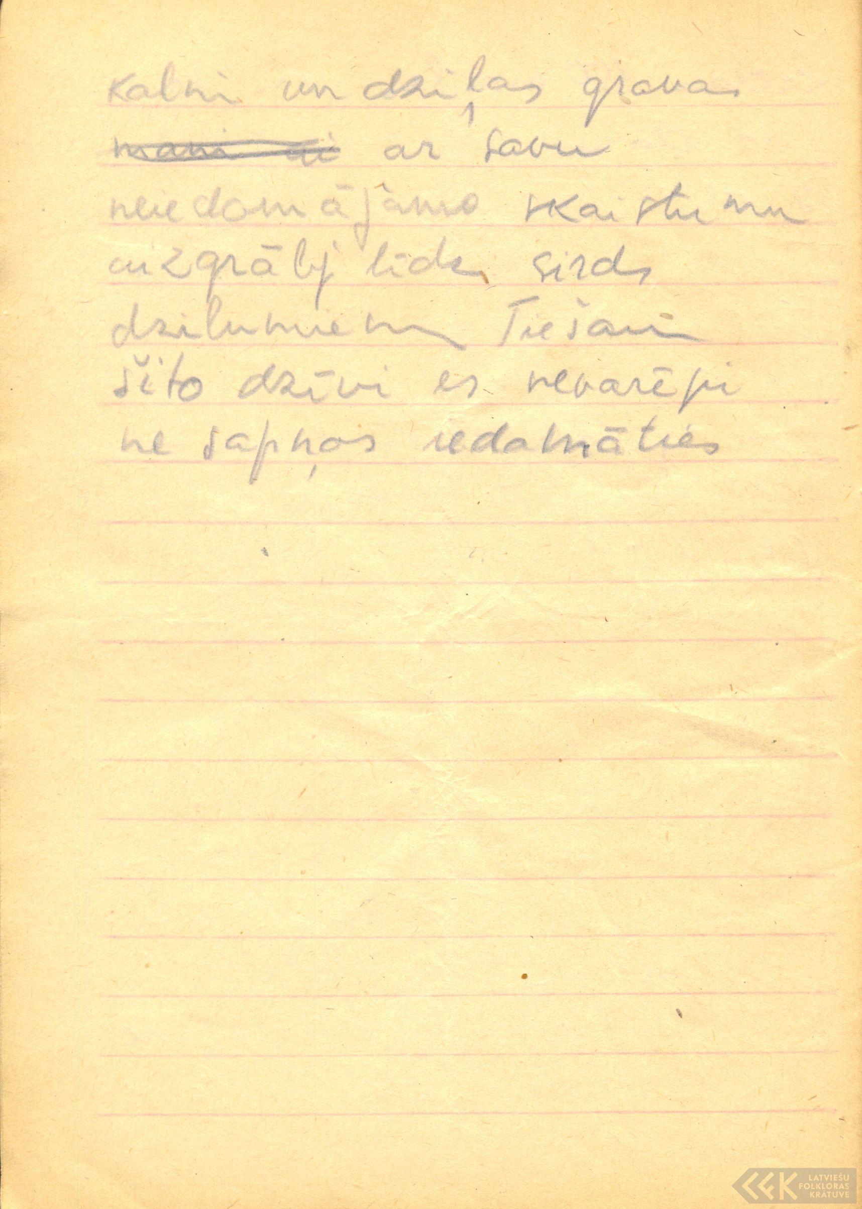 Ak7-Edgara-Reinsona-dienasgramata-01-0037