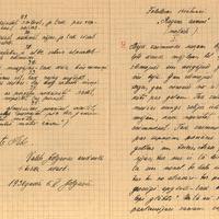 1154-Valsts-Jelgavas-arodskola-0003