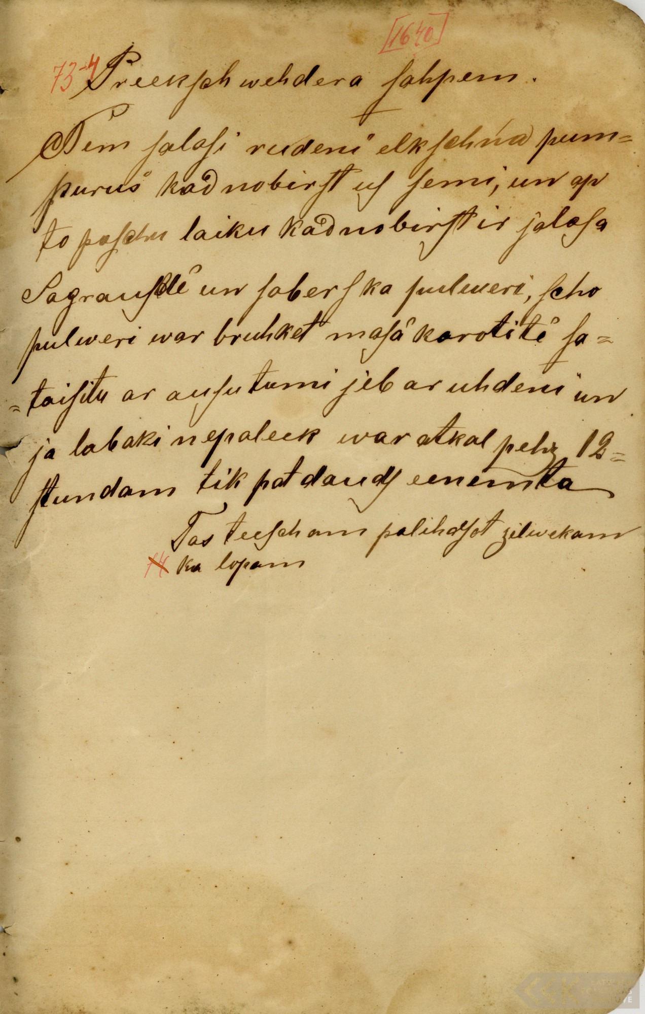 1640-Janis-Alberts-Jansons-01-0033