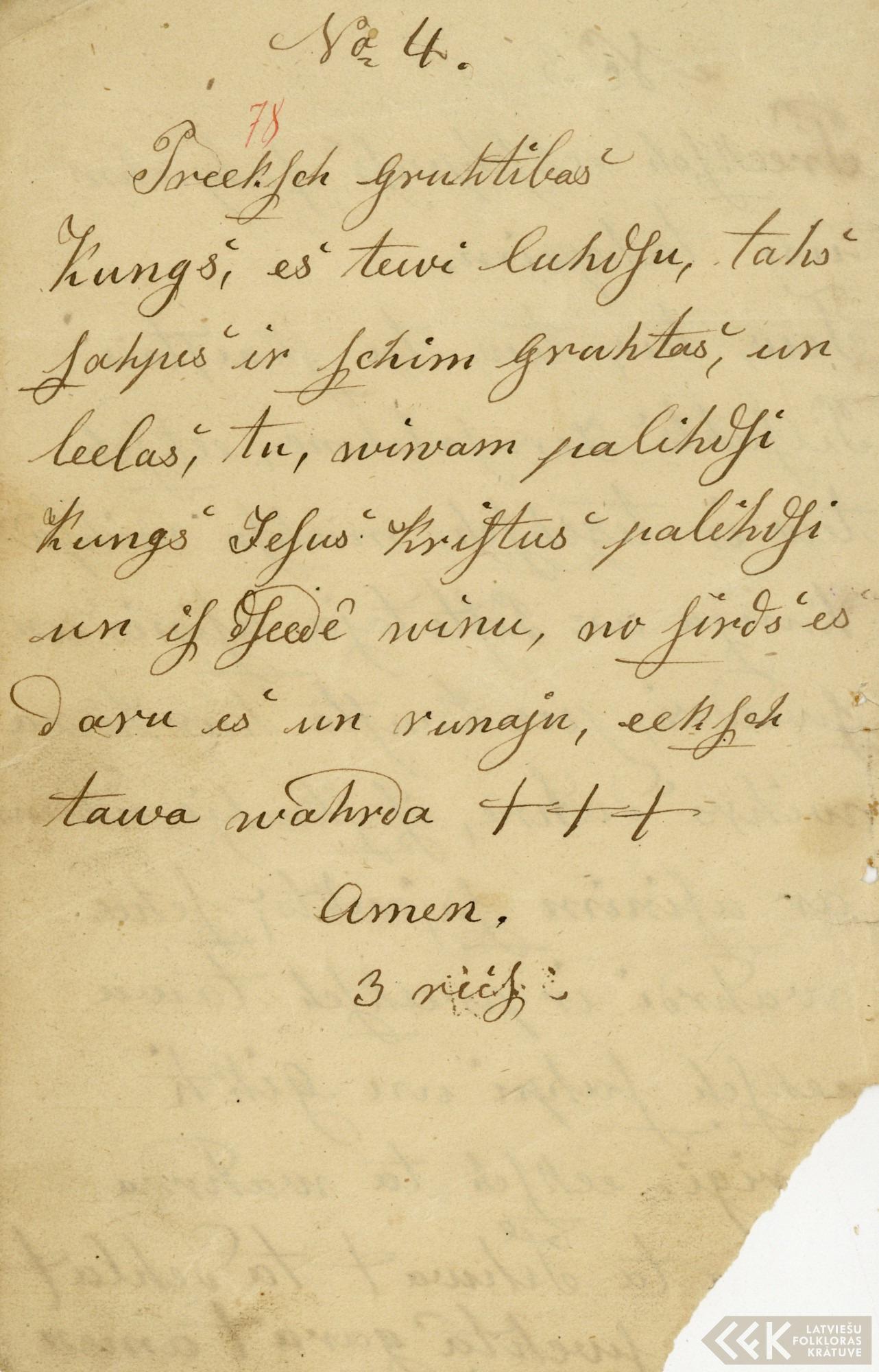 1640-Janis-Alberts-Jansons-01-0038