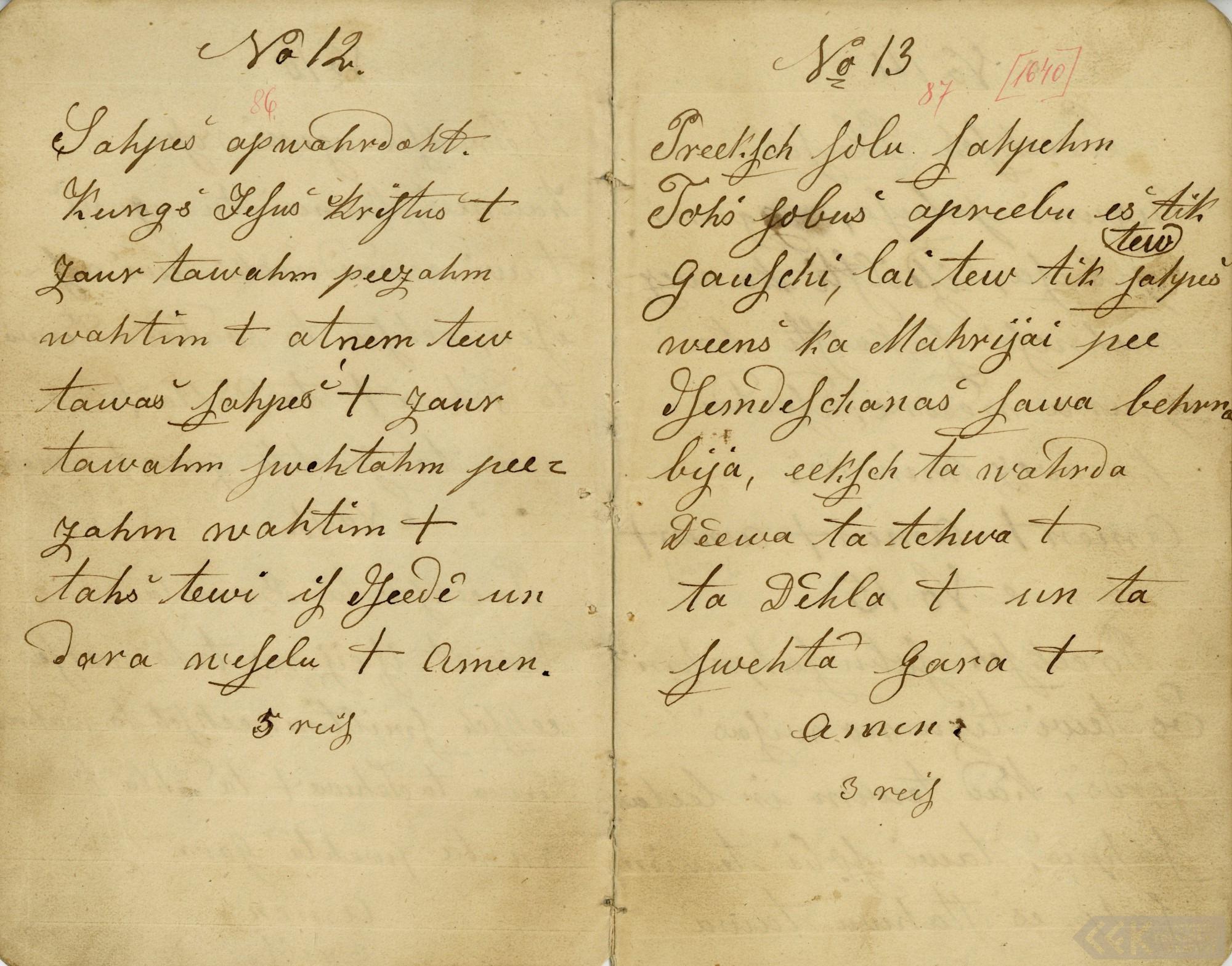 1640-Janis-Alberts-Jansons-01-0042