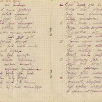 1640-Janis-Alberts-Jansons-01-0084