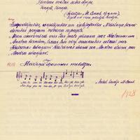 1640-Janis-Alberts-Jansons-06-0125