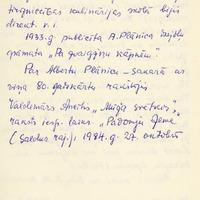 1640-Janis-Alberts-Jansons-06-0137