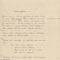 1640-Janis-Alberts-Jansons-10-0080