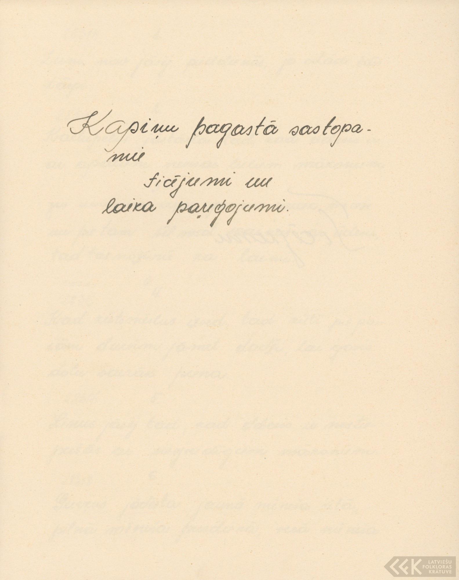 0935-Arvids-Aizsils-33-0208