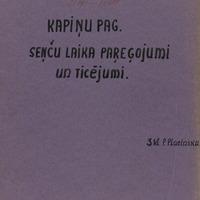 0935-Arvids-Aizsils-34-0001