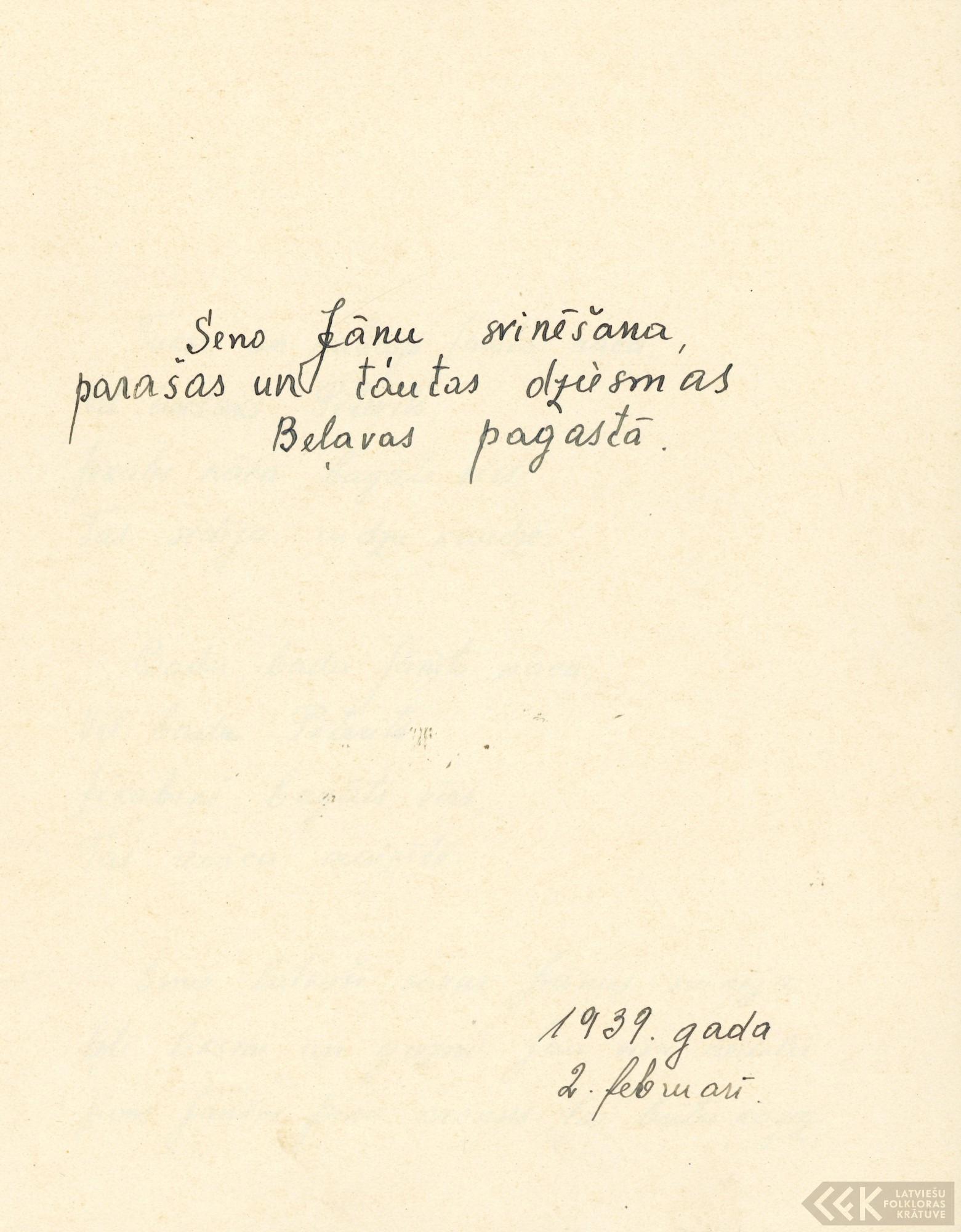0935-Arvids-Aizsils-34-0253