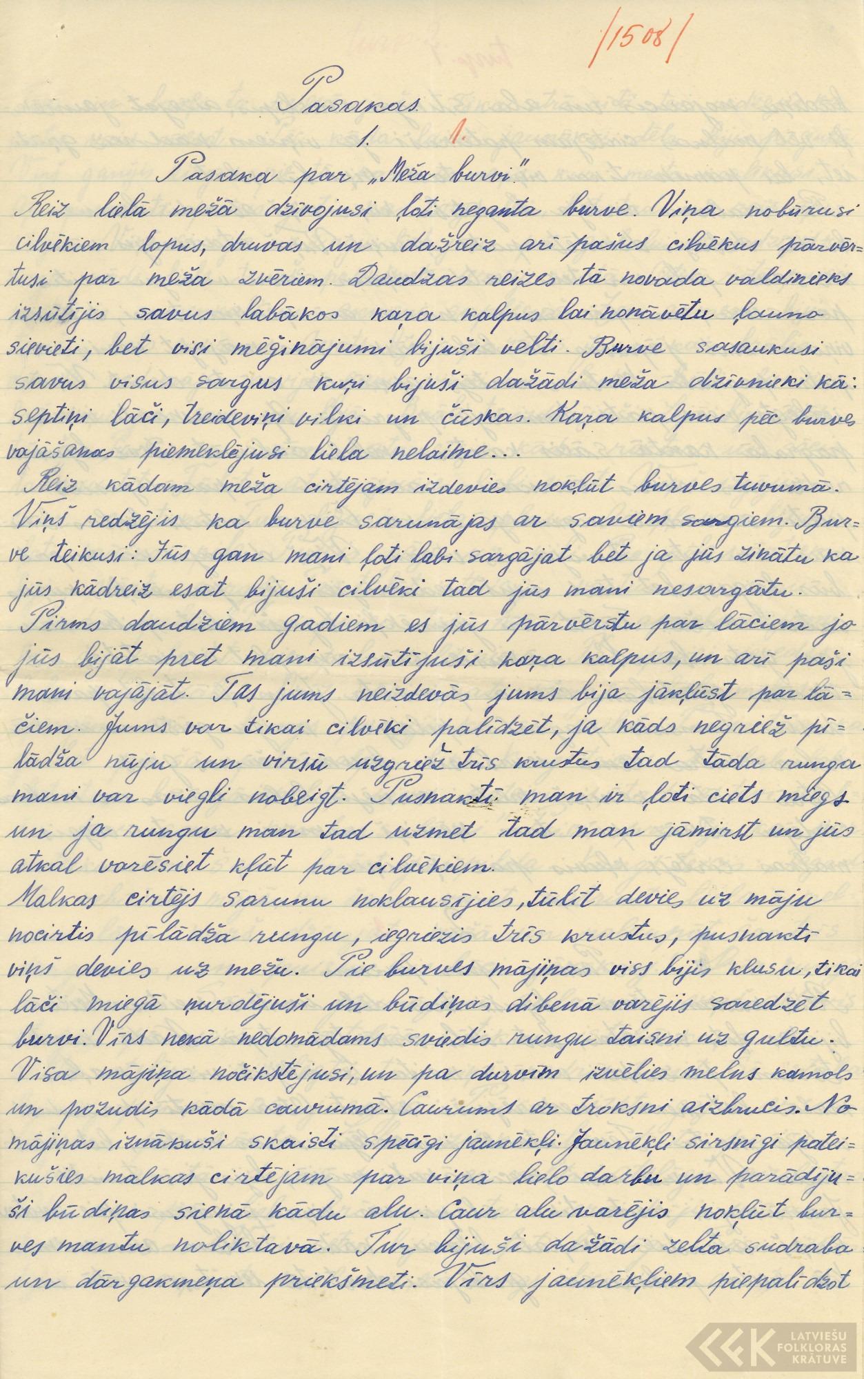 1508-Dzelzavas-mazpulks-01-0002