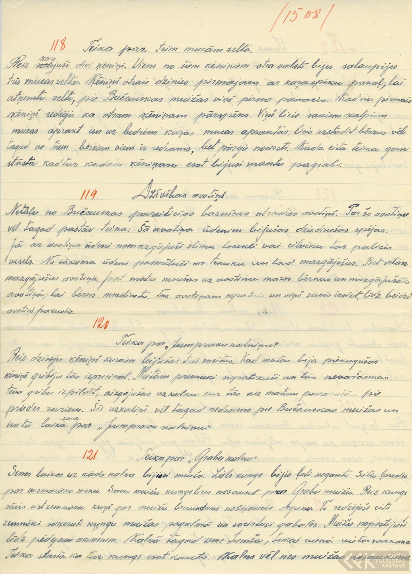 1508-Dzelzavas-mazpulks-01-0012