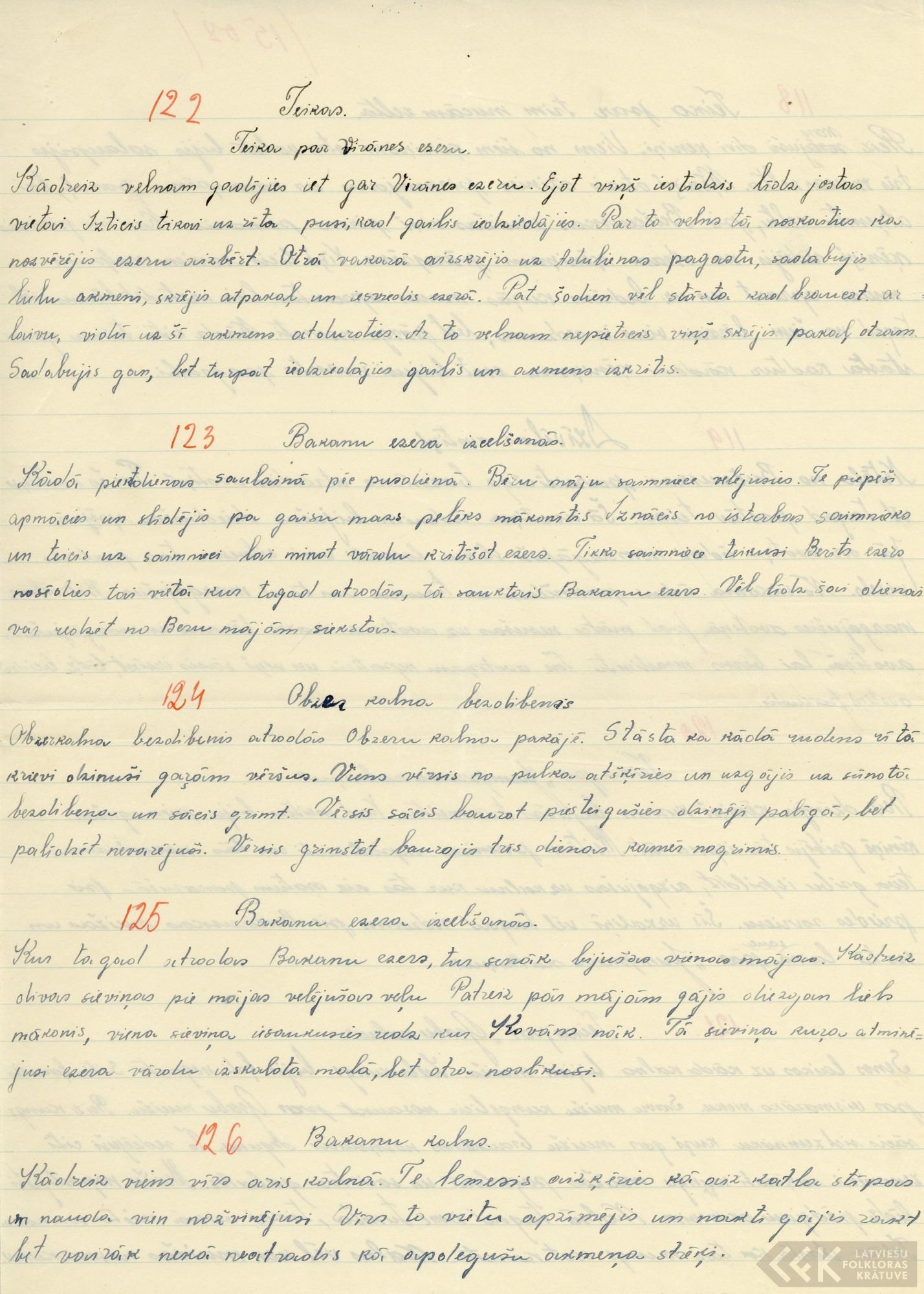 1508-Dzelzavas-mazpulks-01-0013