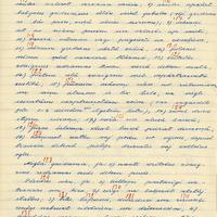1522-Alsungas-mazpulks-01-0004