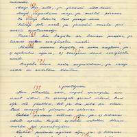 1522-Alsungas-mazpulks-01-0006