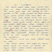 1522-Alsungas-mazpulks-01-0007