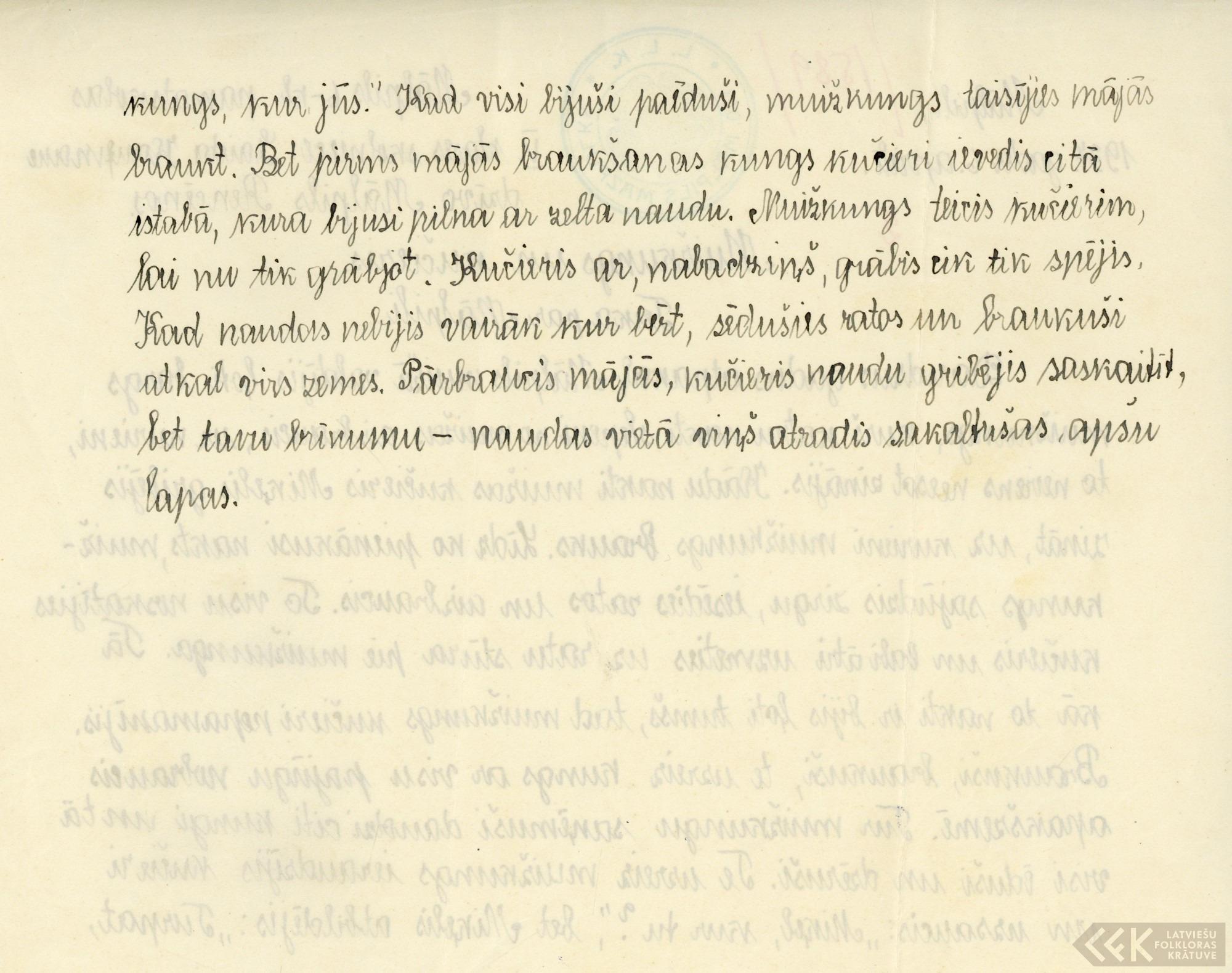 1589-Malpils-mazpulks-01-0004