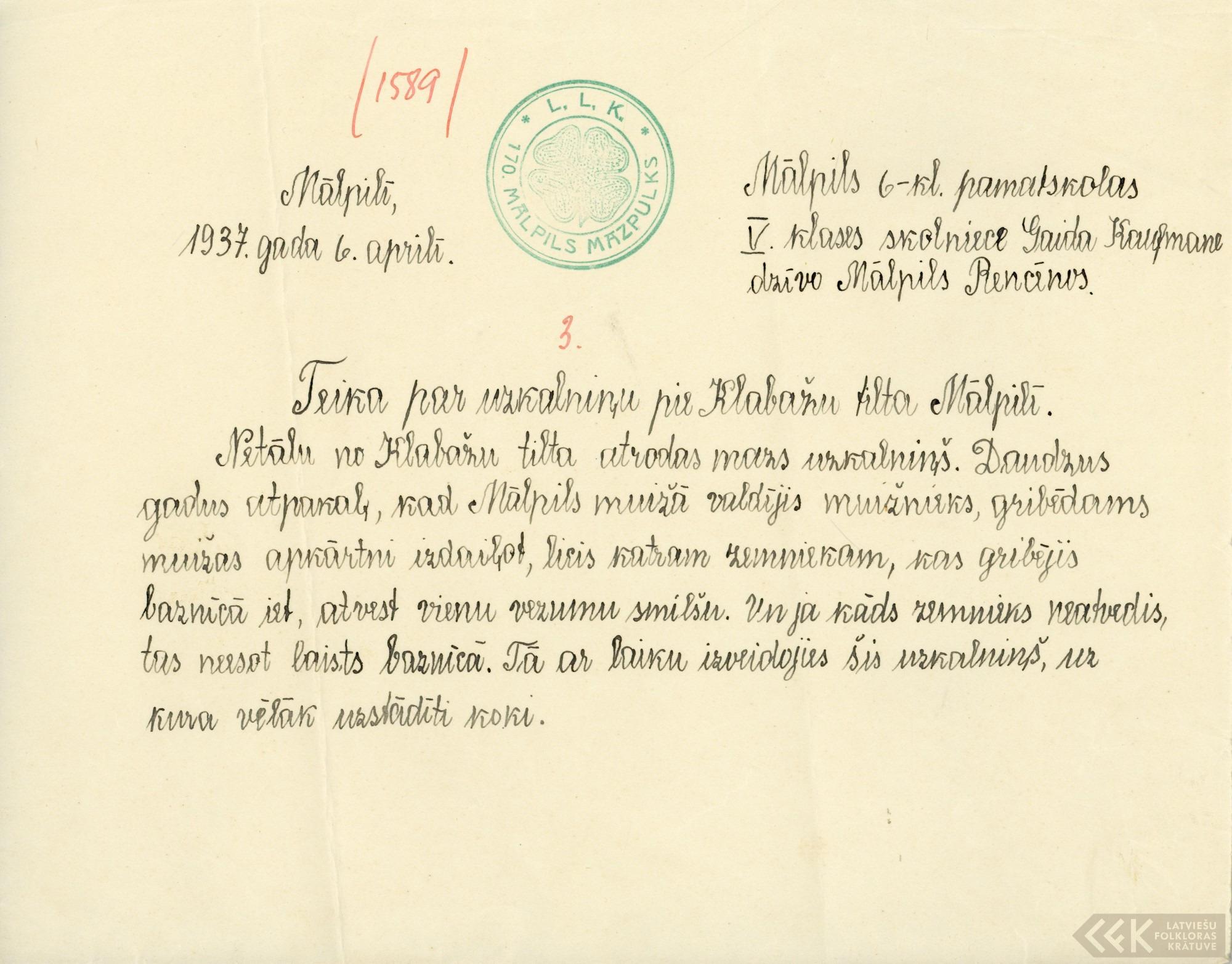 1589-Malpils-mazpulks-01-0005