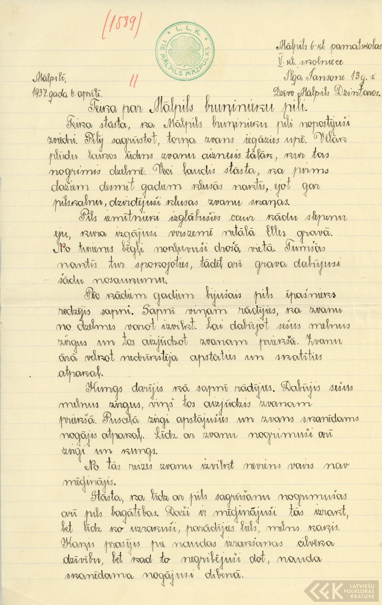 1589-Malpils-mazpulks-01-0016