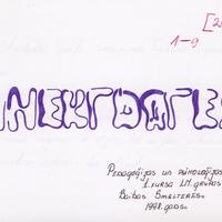 2099-LU-Pedagogijas-psihologijas-fakultate-01-0001