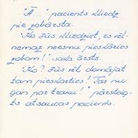 2099-LU-Pedagogijas-psihologijas-fakultate-01-0013
