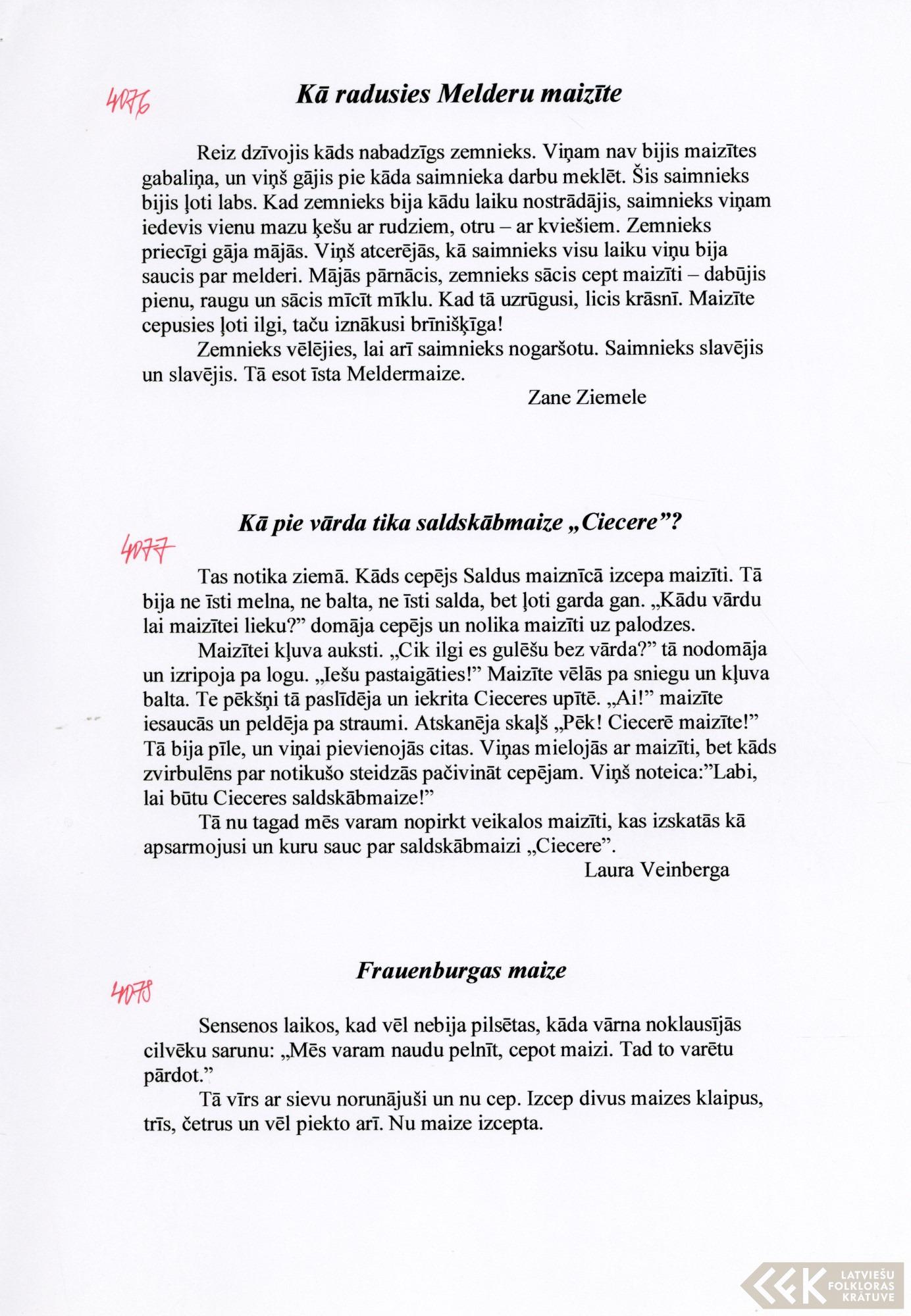 2099-LU-Pedagogijas-psihologijas-fakultate-11-0049