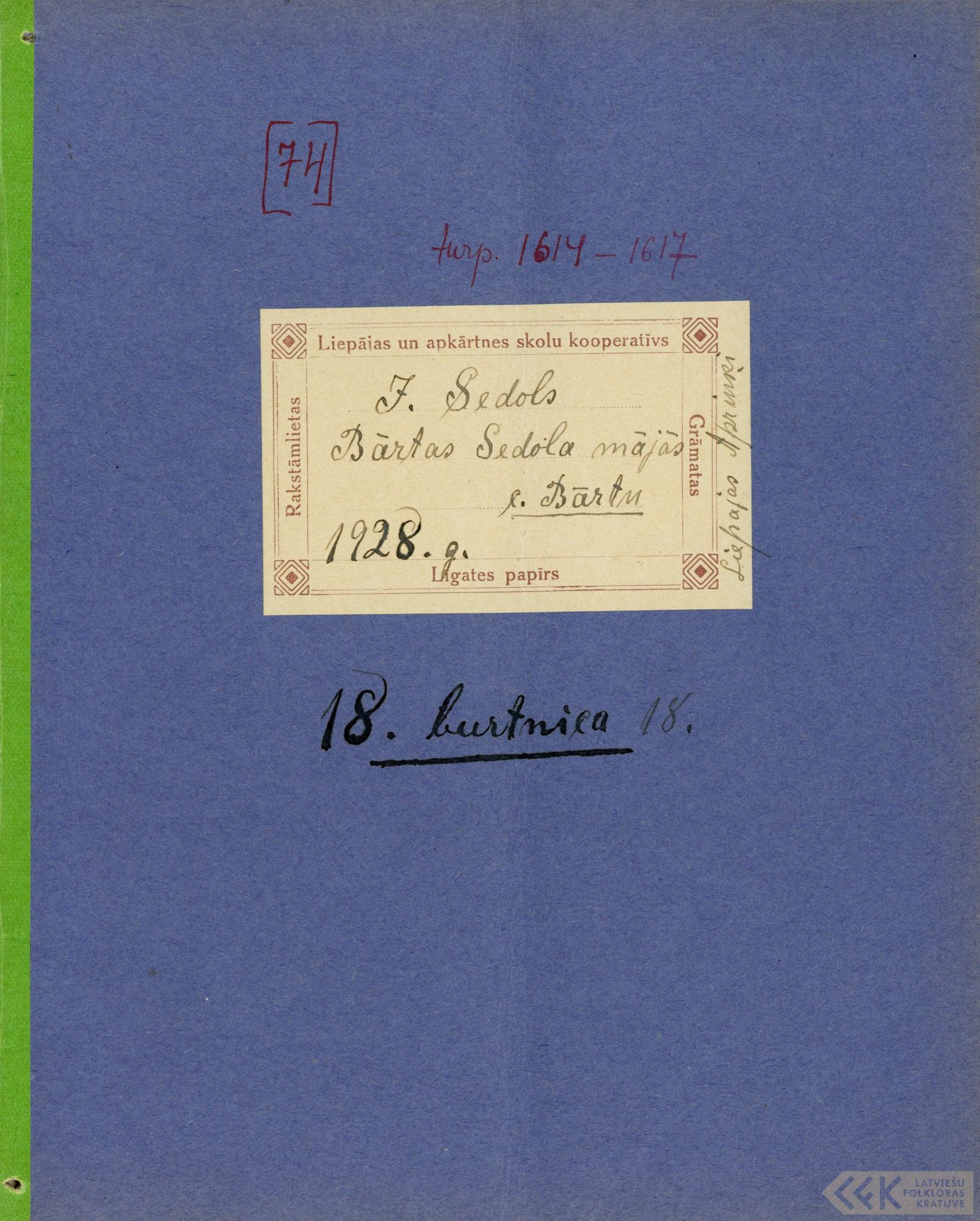 0074-Janis-Sedols-5-0211