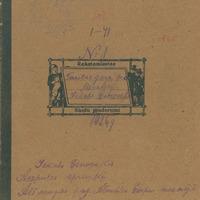 Bb15-Jekabs-Cinovskis-01-0008